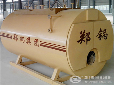 1 to 20ton/h steam output industrial gas fuel…